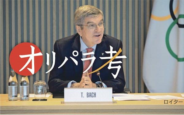 IOCの理事会に参加したバッハ会長(15日)