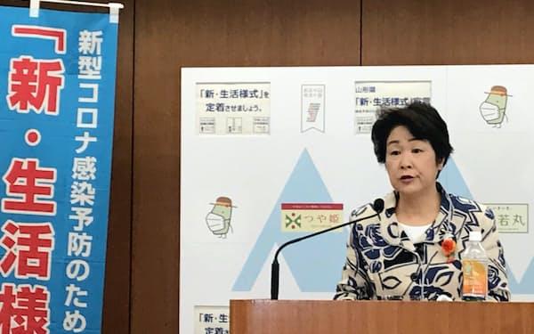 県内の感染拡大は抑えられている、との認識を示した山形県の吉村美栄子知事(21日、県庁)