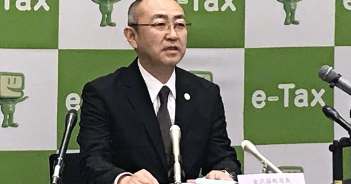 13 局 版 大阪 意見 国税