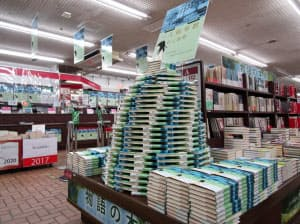 村上春樹の新作で立てられたタワー(18日、東京都千代田区の三省堂書店神保町本店)