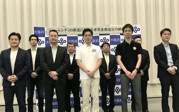 大阪府はICT8者と連携協定を結んだ(21日、大阪市)