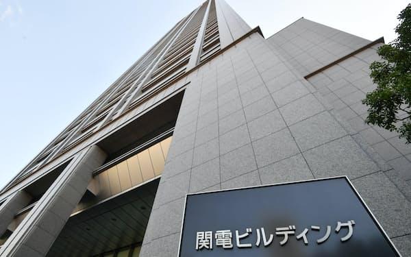 関西電力本店が入る関電ビルディング(大阪市北区)