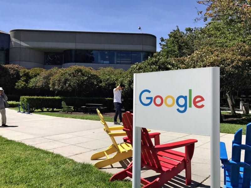 カリフォルニア州には大手IT企業など多くの企業の拠点がある(カリフォルニア州のグーグル本社)