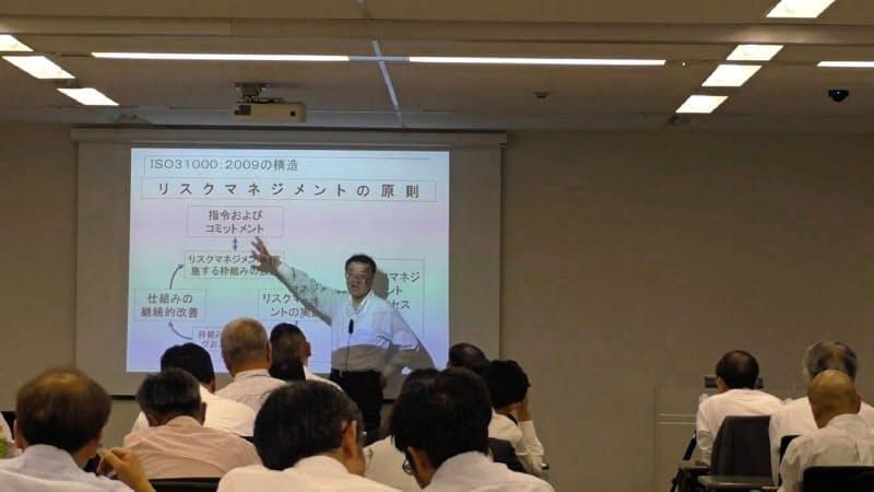 日本規格協会は年間数回、リスク管理に関するセミナーを開いている