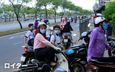 ベトナム、キラキラネーム禁止 背景に少子化とSNS