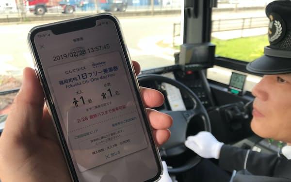 トヨタが開発した移動サービスアプリを横浜でも展開する(福岡市、西日本鉄道の路線バス)
