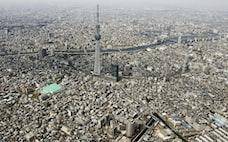 東京一極集中どうなる? コロナ、過密リスクも