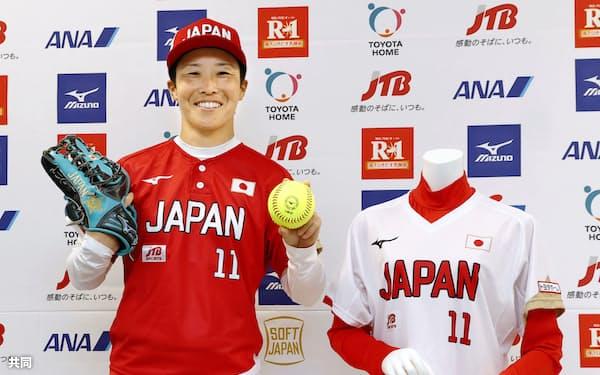 新ユニホームを披露するソフトボール女子日本代表の山田恵里主将=共同
