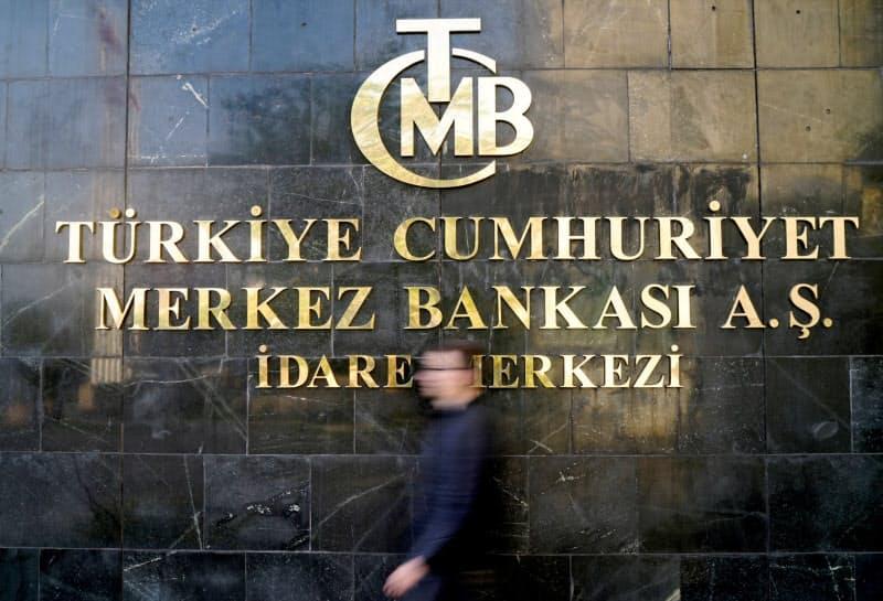 トルコ中銀は政策金利の据え置きを決めた=ロイター