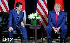 日米首脳、危機でも支持低迷の妙