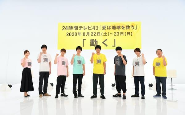 「24時間テレビ43」(日本テレビ系)のメインパーソナリティーと司会者