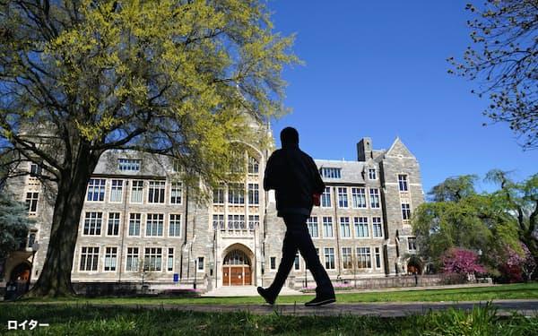米ジョージタウン大学は、オンライン授業が続く来年度の授業料の1割減額に踏み切った=ロイター