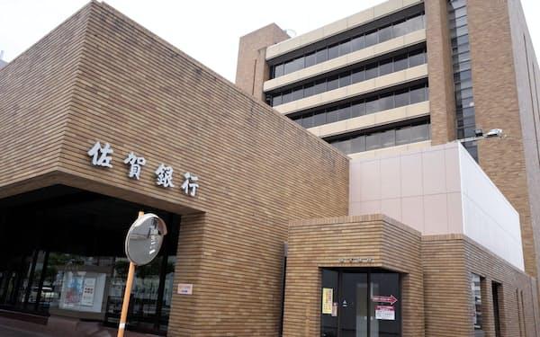 佐賀銀行本店(佐賀市)