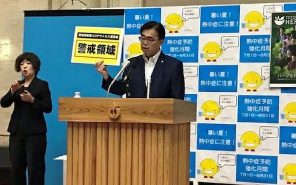 警戒を呼び掛ける愛知県の大村秀章知事(27日、愛知県庁)