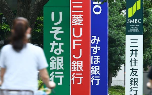 3メガバンクとりそな銀行、埼玉りそな銀行は少額決済に向く安価なインフラを構築し、高止まりが指摘される手数料の引き下げにつなげる