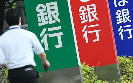 スタンダード・ライフ・アバディーン スキオクCEOの略歴: 日本経済新聞