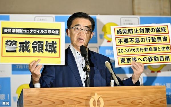 新型コロナウイルスの感染状況について記者会見する愛知県の大村秀章知事=28日午後、愛知県庁