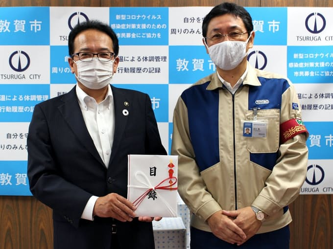 コロナ サイ 県 福井 ウイルス 爆