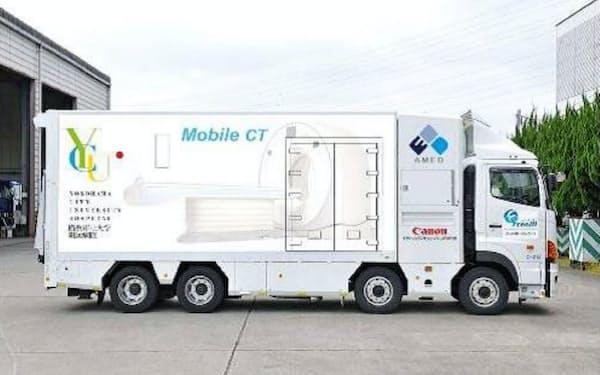移動可能なCT検診車を新型コロナ対策に役立てる