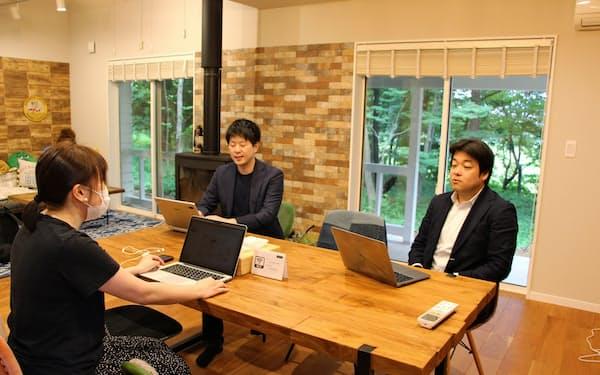 デジタルHDは7月、栃木県那須町の貸別荘を使い、ワーケーションの実証実験を行った