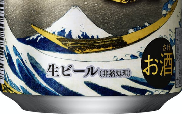国産原料を100%使用した(アサヒビールがイオンと共同開発した「アサヒ富士山」)