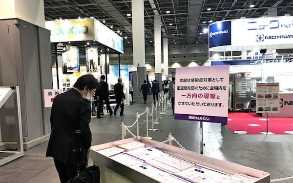 インテックス大阪で大規模展示会が開幕した(29日、大阪市)