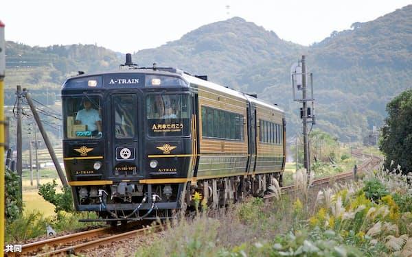 JR九州の観光列車「A列車で行こう」=共同