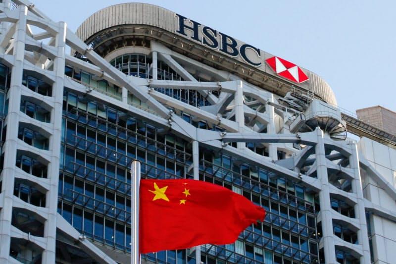 グローバル金融機関は米中双方への目配りを迫られている(香港のHSBC)=ロイター