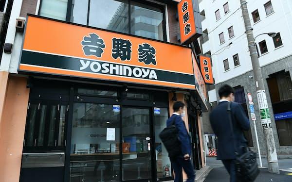 7月末で閉店予定の吉野家の店舗(東京都港区)