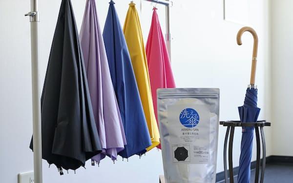 テックワンは生地を外して洗濯できる傘を直販する