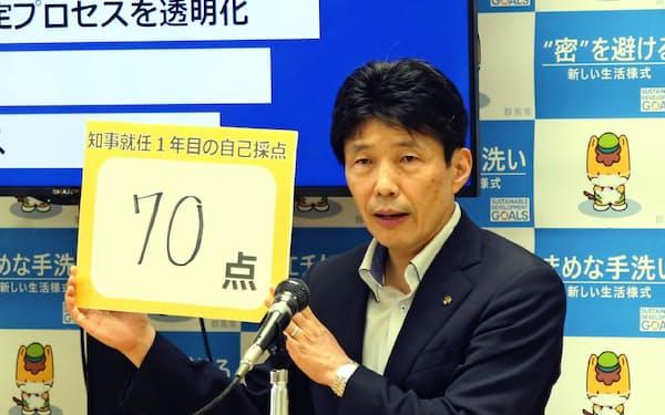 群馬県の山本知事は就任1年の自己採点を70点とした(30日、前橋市)