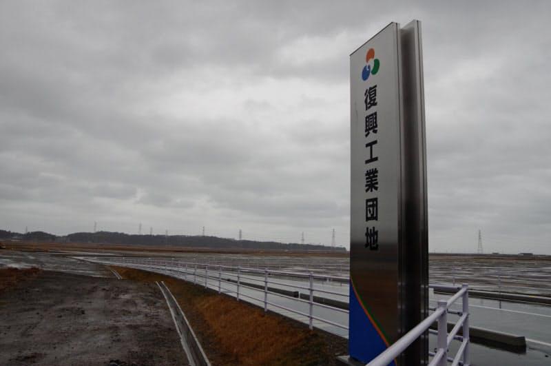福島の沿岸部では産業の集積を促している