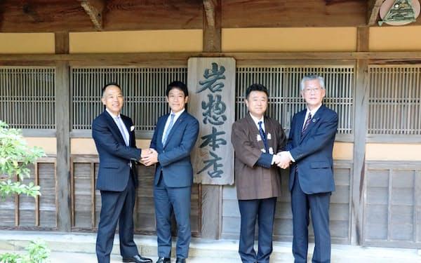 広島銀行グループは投資ファンドを通じ、旅館「岩惣」を手掛ける伊都岐観光に1億円を出資する(30日、広島県廿日市市)