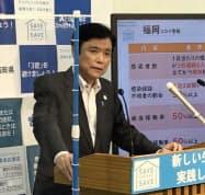 福岡県の小川知事は記者会見で、感染の拡大に「強い警戒感をもって注視していく」と述べた(30日午後)