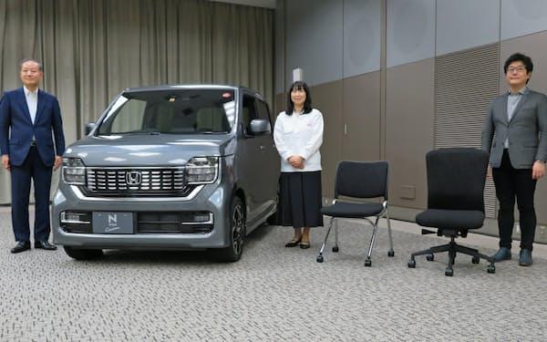 ホンダの軽自動車で使われているシート素材をオフィスチェアに生かした(30日、東京都港区)