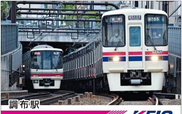 京王電鉄はスタンプの代わりにトレーディングカードを渡す