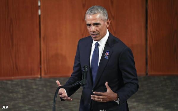 オバマ氏はこれまでで最も痛烈な現職批判を繰り出した=AP