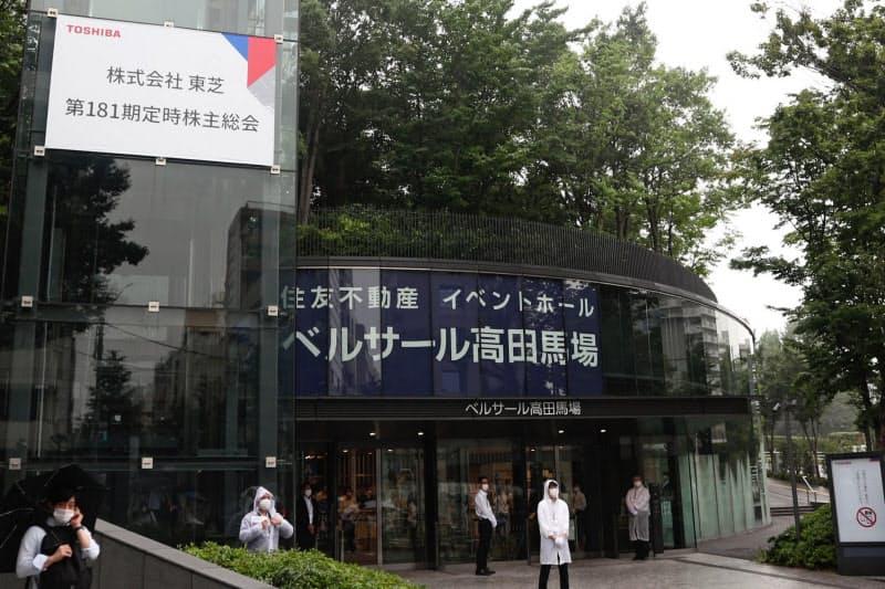 東芝の総会では株主提案がいずれも否決された(東京・新宿)