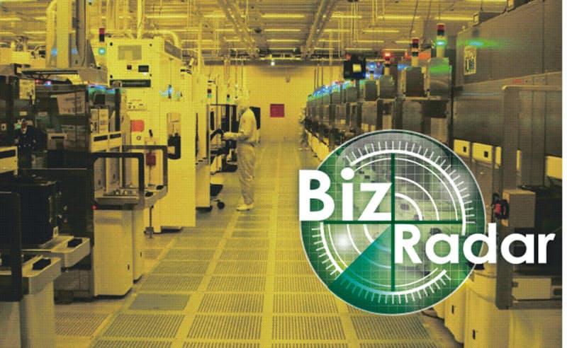 ソニーが国内4拠点で生産している画像センサーは米中貿易摩擦の影響が顕在化してきた(熊本県菊陽町の子会社工場)