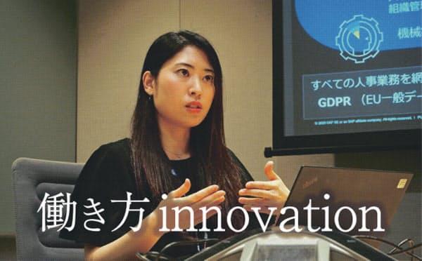 「日本企業と違って役割が明確なので働きやすい」と話す中島ゆきさん(東京都千代田区)