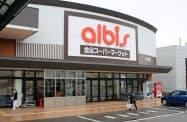 新型コロナによる「巣ごもり消費」で売上高が伸びた(富山県射水市の店舗)