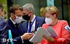 欧州統合 次のステップは「2022年」か