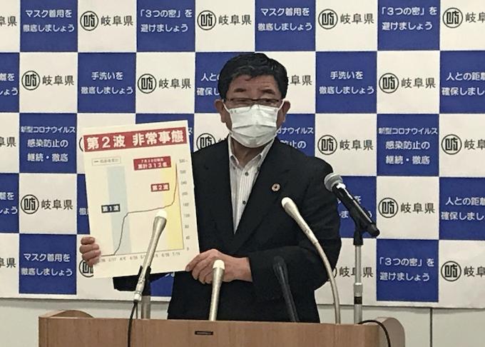新型コロナ:岐阜県が独自の非常事態宣言 一段の警戒呼び掛け: 日本経済新聞
