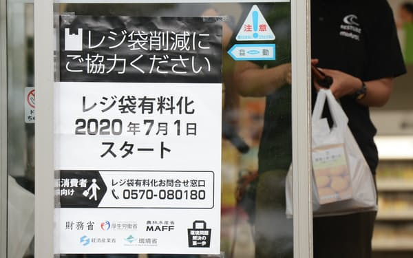 レジ袋の有料化が始まったセブンイレブンの店舗(7月1日、東京都港区)