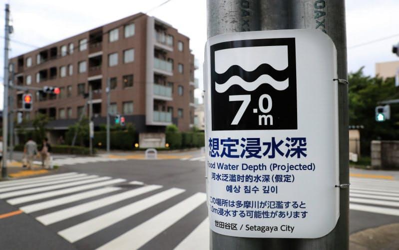 住宅街に設置された浸水深表示板(東京都世田谷区)
