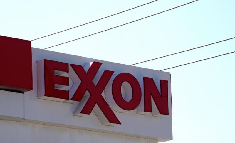 エクソンモービルは2四半期連続で最終赤字となった=ロイター