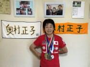 奥村さんはベンチプレスの世界大会で5回王者に輝いた(鹿嶋市)