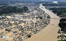 全国に潜む「危ない避難所」 27%で浸水・土砂リスク