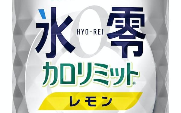 キリンビールが発売するファンケルとの共同開発商品「氷零カロリミット」