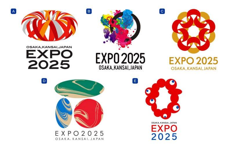 大阪・関西万博のロゴマークの最終候補となる5作品
